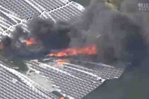Japan's largest floating PV plant catches fire